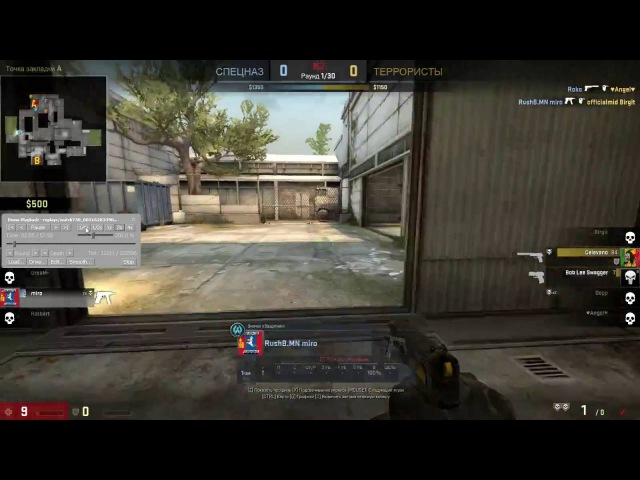 Csgo memories RushB Gaming