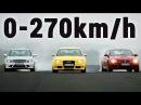 BMW M3 E92 vs Audi RS4 B7 vs Mercedes Benz C63 AMG W204 - Acceleration 0-270km/h Exhaust Sound