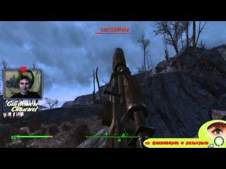 Fallout 4 #6 [Aaaaaaa..... Гуль зелёный!]