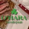 IRISH PUB O`HARA