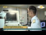 К защите государственных границ приступил новый пограничный корабль «Сарбаз»
