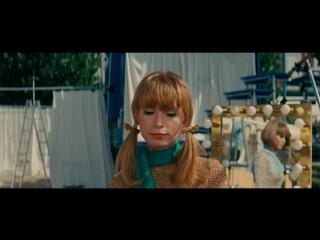 Девушки из Рошфора. (1967. Франция. Советский дубляж).