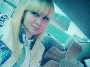 Мария Сорокина фото #15