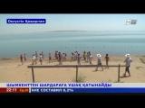Шымкент-Шардара бағытында тікелей әуе рейсі ашылады