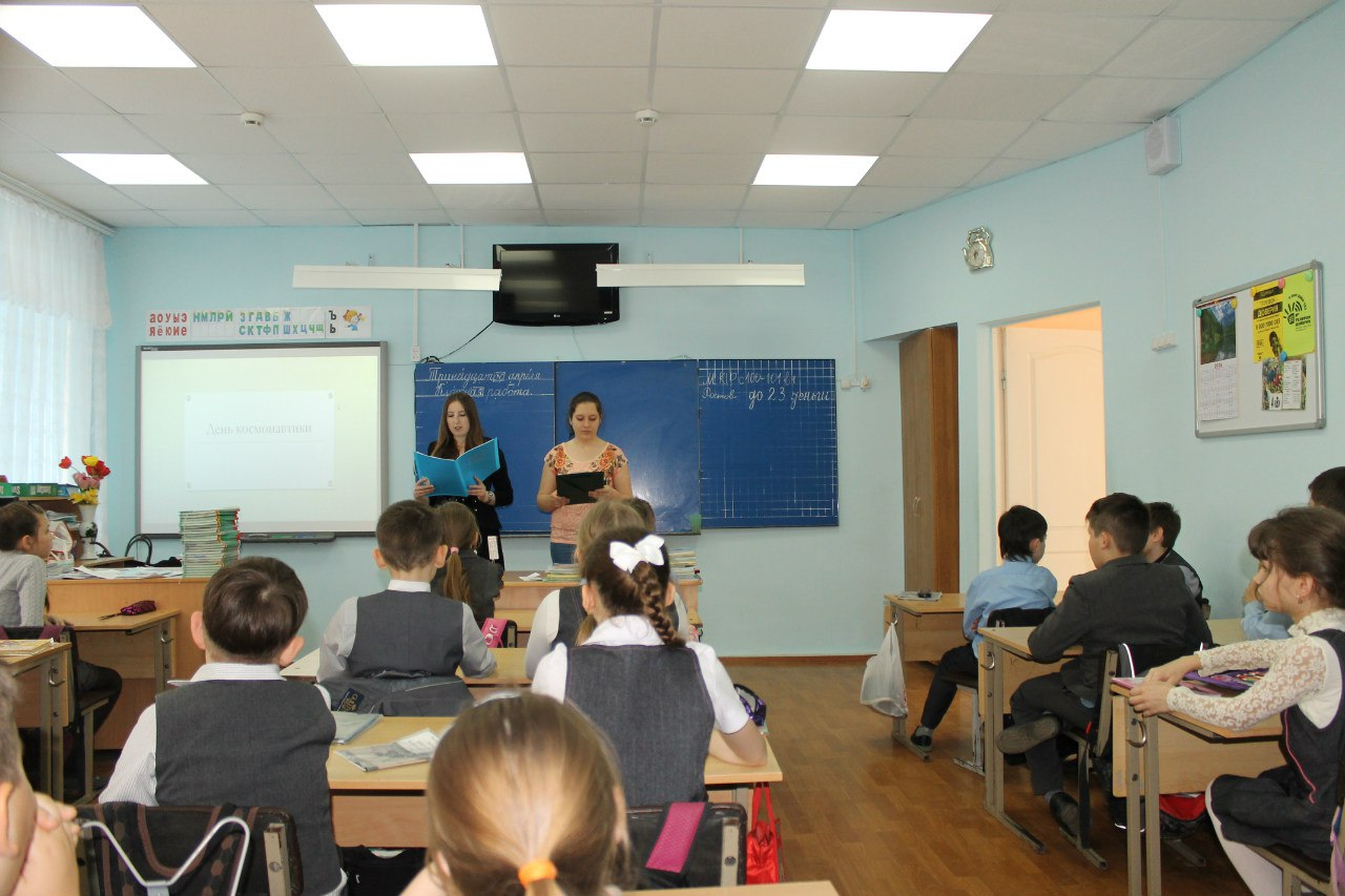 презентации первые дни ребенка в школе