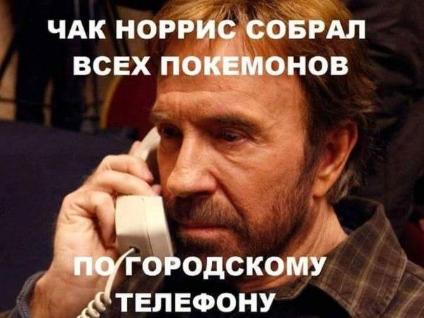 https://pp.vk.me/c630530/v630530256/3e8c9/NkjW9JvFVC4.jpg