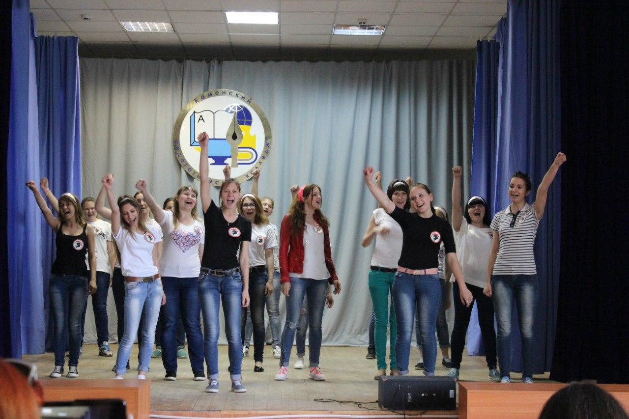 Каменский педагогический колледж 24 мая День Открытия лагеря