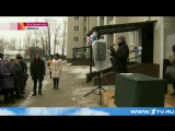В г. Мантурово десятки семей переехали из ветхого и аварийного жилья в новые квартиры (Первый канал HD, 25.12.2015)