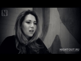 Карина Кокс- Свои песни я посвящаю любимому