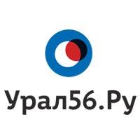 Орск официальный сайт города