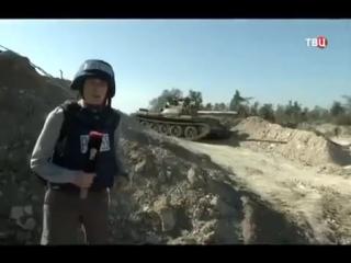 ТВЦ Русские в Сирии,Война Битва с ТЕРРОРОМ 2011-2016