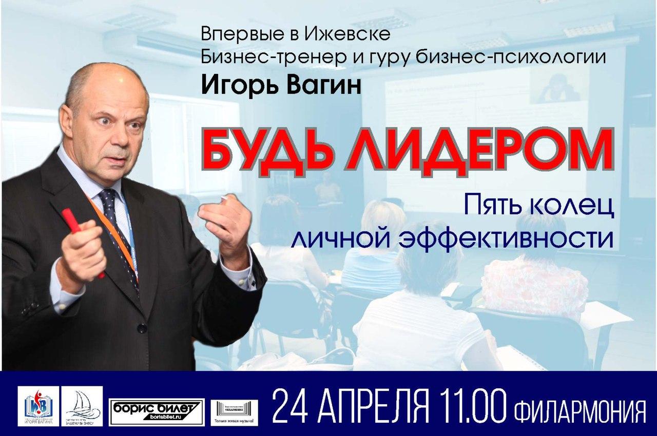 Фото вагин вконтакте 9 фотография