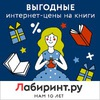 Книги под заказ. Луганск