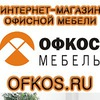 Интернет - магазин офисной мебели в Иваново