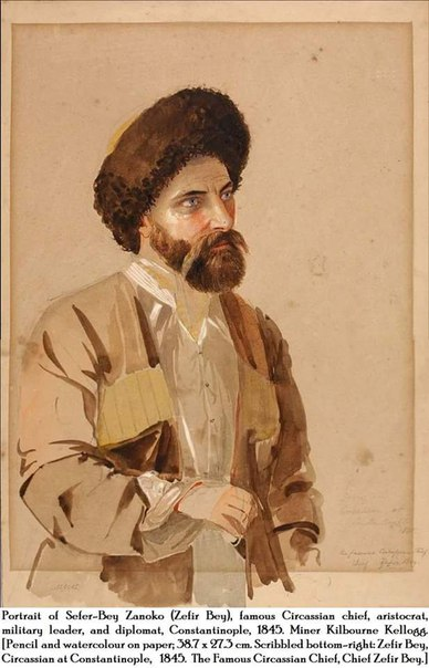 Портерт Сафарбея Заноко.Константинополь 1845 год. #Архив_Черкесия