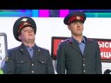 Самоцветы – Наше Серебро - Домашнее задание (КВН Премьер лига 2012. Первая 1/2 финала)