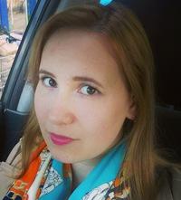 Ксения Нагурская