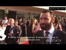 Интервью Эйдана Тёрнера 2016 BAFTA TV с русскими субтитрами
