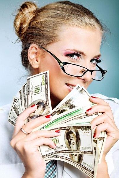 Нужны Деньги?Могу помочь +7 (952) 270 - 71 - 86Или закажи звонок zai