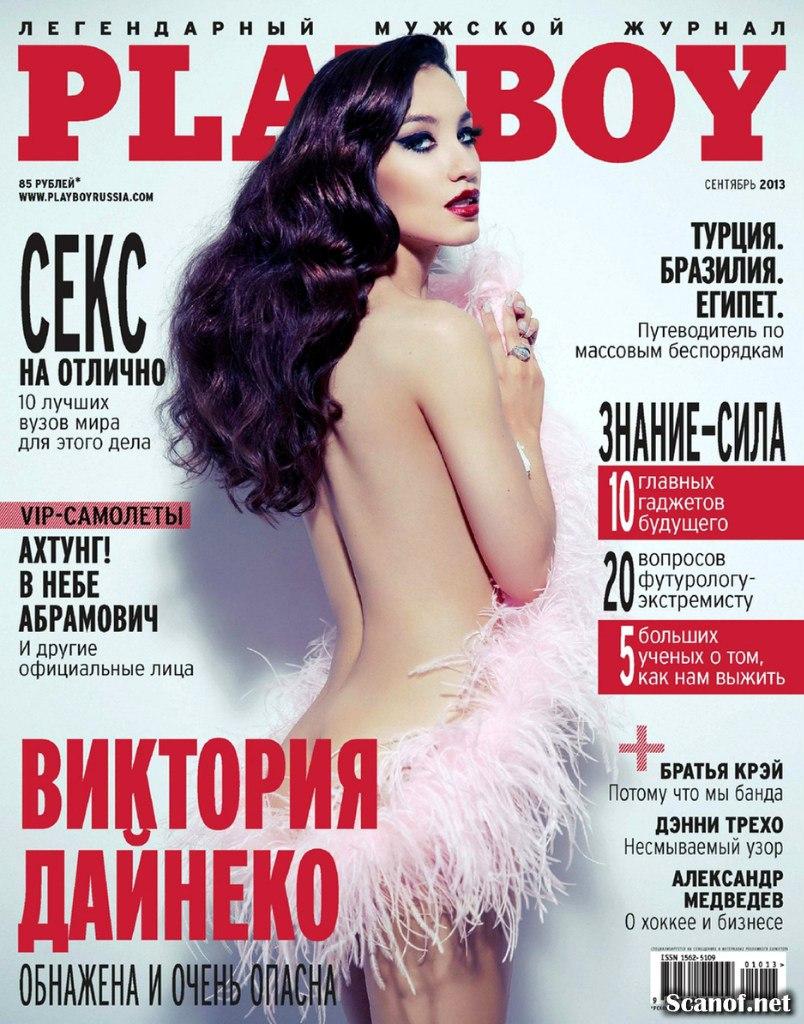 Виктория Дайнеко Playboy 2013