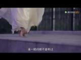 迪麗熱巴逆光之戀[EP11大結局]江離剪輯版
