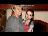 «• ФотоМагия приложение» под музыку Песня про маму - Мама первое слово. Picrolla