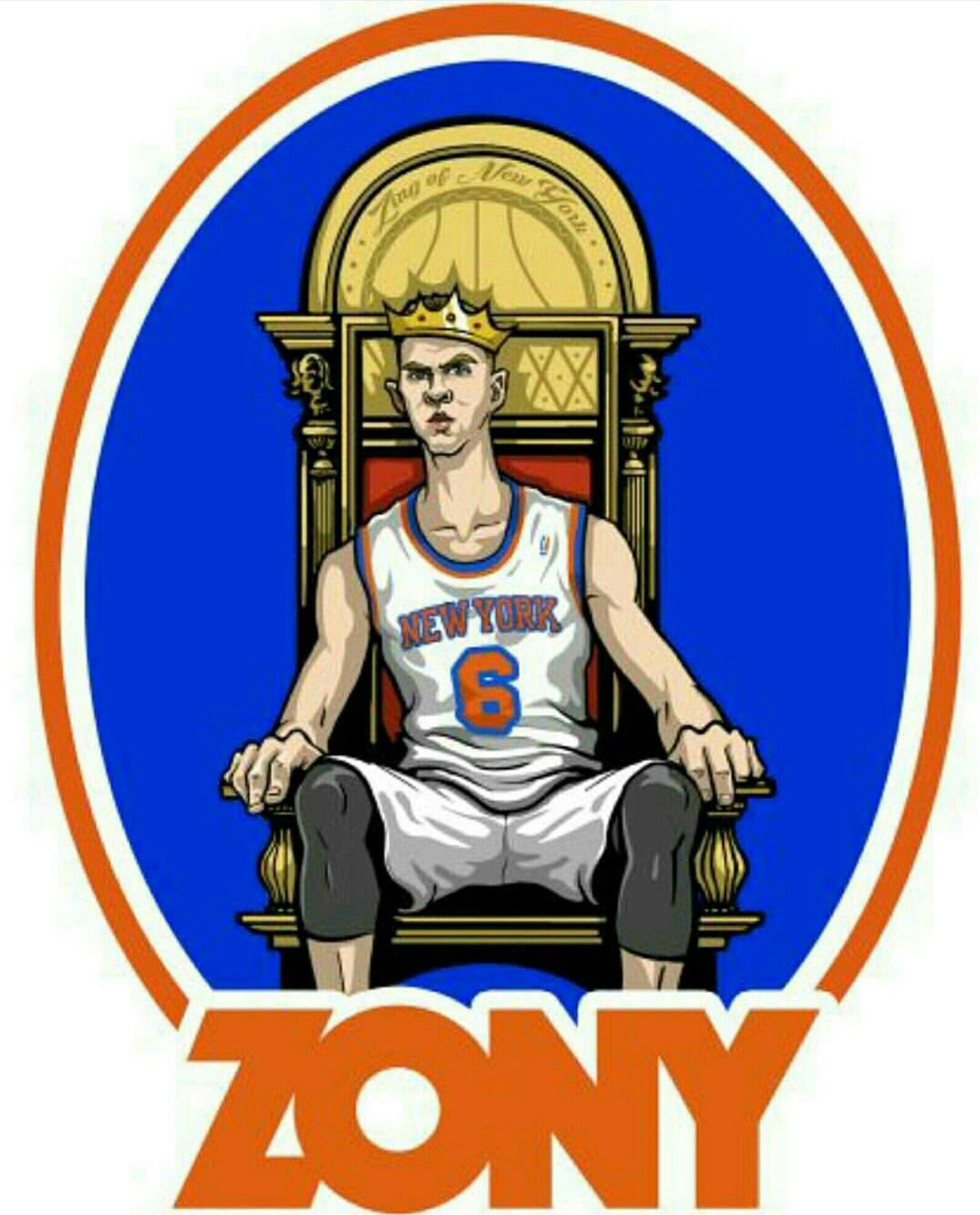 Новый молодой король НБА 2016