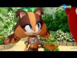 Соник Бум / Sonic Boom 1 сезон 6 серия - Невезучий Наклз (Карусель)