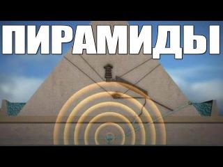 Секретные ходы ЕГИПЕТСКИХ ПИРАМИД. Туннели пирамиды