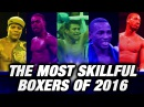 THE MOST SKILLFUL BOXERS | 2016 | PART 1