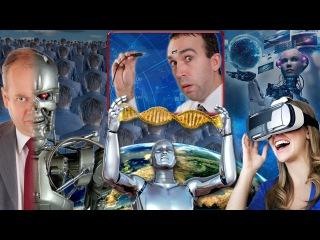 Альцион Плеяды 34-2: Человеческие клоны, роботы, и совершенные синтетические люди,...