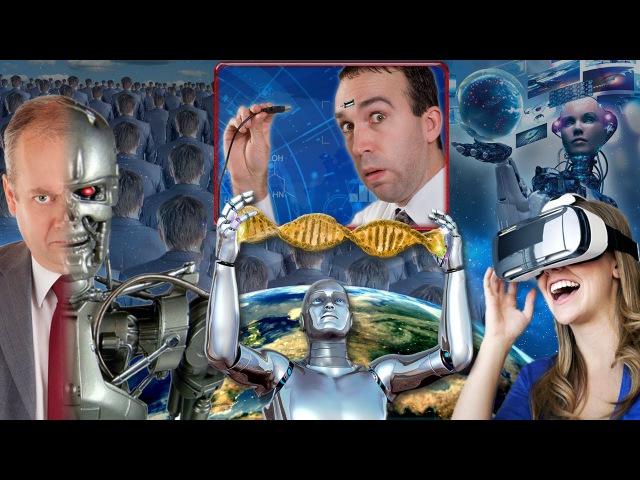 Альцион Плеяды 34-2 Человеческие клоны, роботы, и совершенные синтетические люди, Постгуманизм
