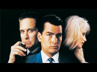 "Русский трейлер фильма «Уолл-стрит» (1987) Майкл Дуглас, Чарли Шин ""HD"""