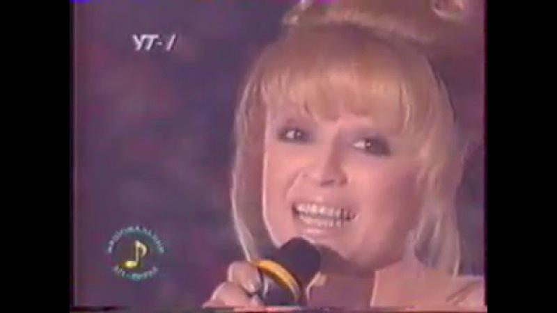 Аурика Ротару - Эта неслучайная встреча. 1997 г.
