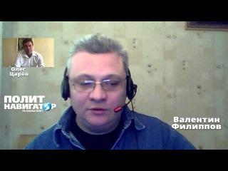 Конец Порошенко: Вывели, поставили лицом к стене и расстреляли