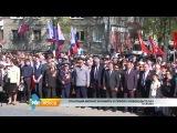 РЕН Новости Псков 10.05.2016 #Митинг на Могиле Неизвестного Солдата