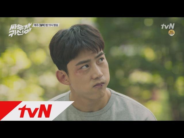 Tvnghost 예고 ′꾸질꾸질 오징어야 ′ 김소현 옥택연에 디스 작렬 160712 EP 2