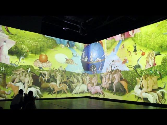 Мультимедийная выставка «БОСХ. Ожившие видения»