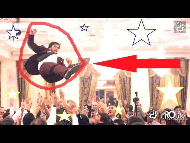 Лезгинка Аж Мурашки По Коже На Дагестанской Свадьбе 2016 DANIAL Она Красивая
