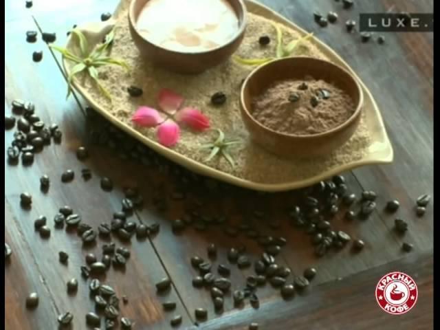 Кофе Лювак (Kopi Luwak ) - самый элитный сорт кофе