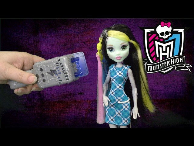 Monster High Voltageous Hair Frankie Stein from Mattel