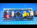 Дешёвая STM32 плата Arduino IDE