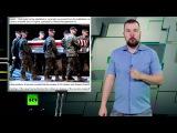 «Дикий запад» Тима Керби: Тела погибших американских солдат оказались на свалке