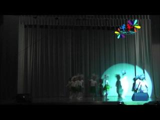 Тип- топ танцевальная студия , танец Приключение Дюймовочки