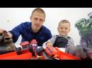 Видео для детей: Папа Слава и Рос! Вспыш против ХАЛКА! Спасаем город