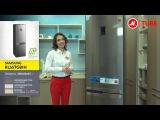Видеообзор холодильника Samsung RL55TGBIH с экспертом М.Видео