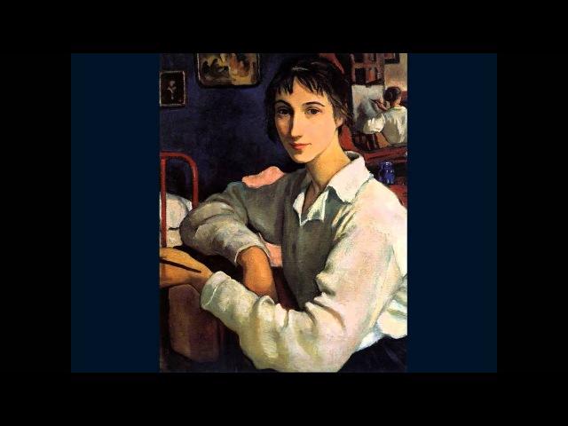 Зинаида Серебрякова (1884 - 1967) Zinaida Serebryakova