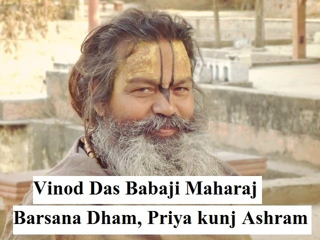 A day in Barsana with a Saint || Sri Vinod Bihari Das Babaji Maharaj