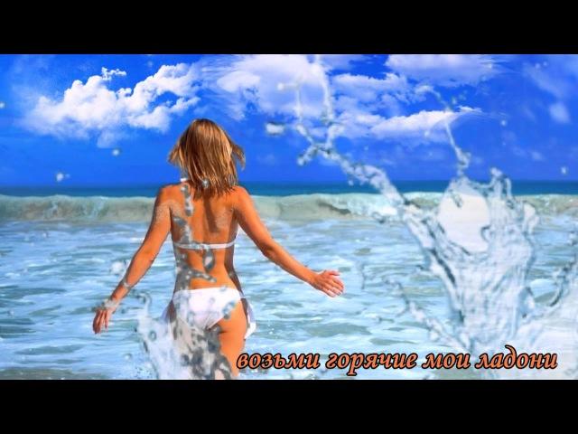 Лили Иванова Море молодости