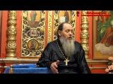 Как православным нужно относиться к встрече Патриарха Кирилла и Папы Римского? (прот. Владимир Головин, г. Болгар)